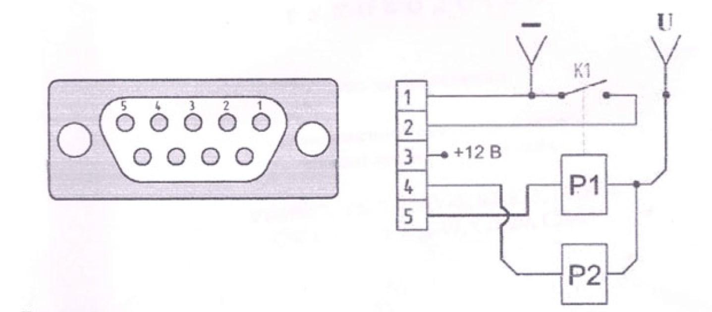 Схема подключения дополнительных управляющих устройств СД-2