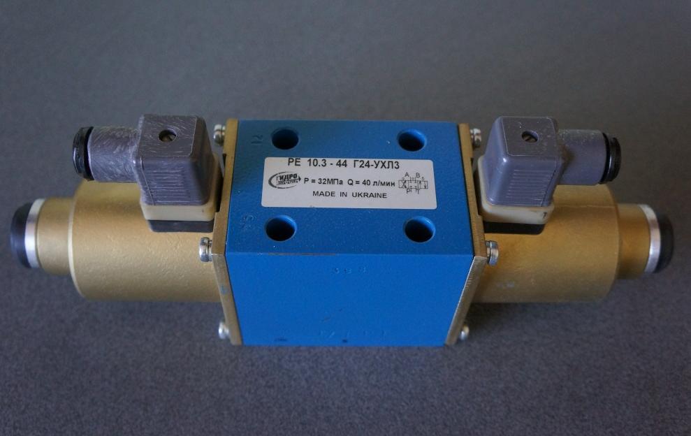 Гидрораспределитель с электромагнитным управлением ре 10.3.