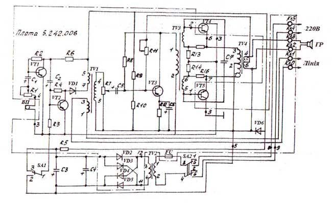 схема прибора ПГС-10
