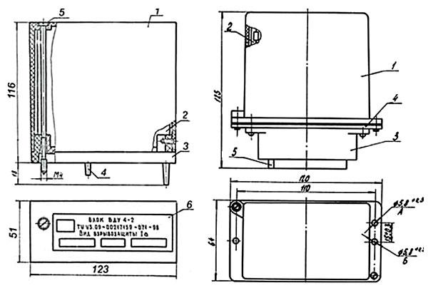 Рис 2 – Схема блока БДУ-4-2